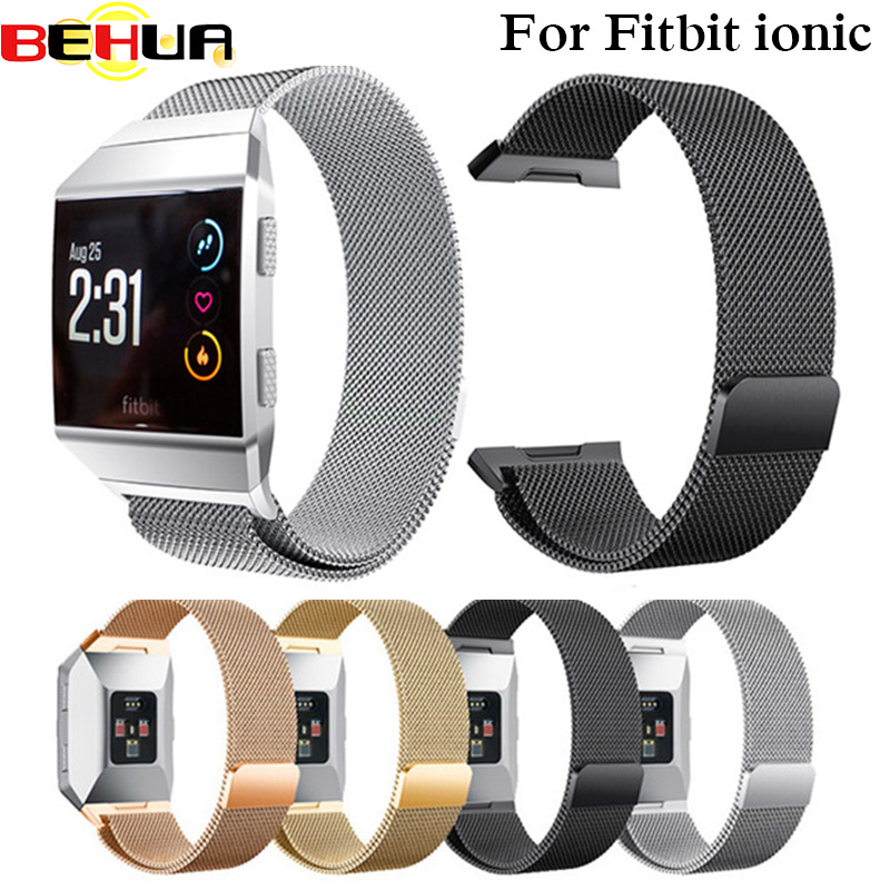 Milanese Loop Band Watch Strap For Fitbit Ionic Fitness Watch Stainless Steel Strap Belt Metal Wristwatch Bracelet Replacement fitbit watch