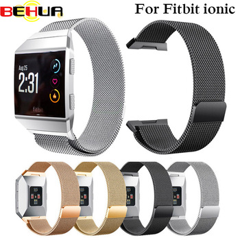 Milanese Loop Band Watch Strap For Fitbit Ionic Fitness Watch Stainless Steel Strap Belt Metal Wristwatch Bracelet Replacement stainless steel watch band 26mm for garmin fenix 3 hr butterfly clasp strap wrist loop belt bracelet silver spring bar