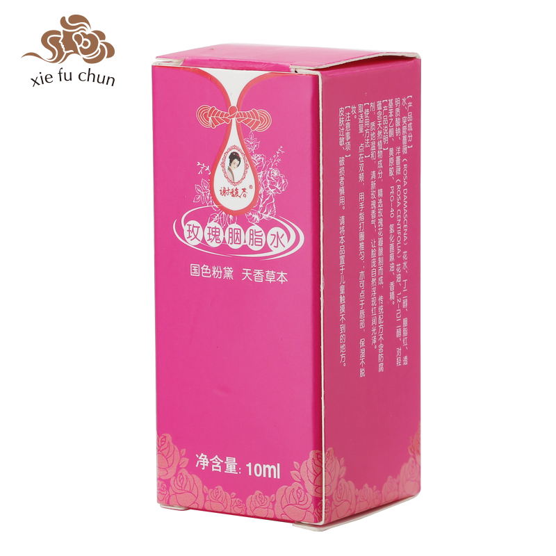 Xiefuchun Chinese Traditional Rose Lip Cheek Two-way Stain - Makeup - Photo 5