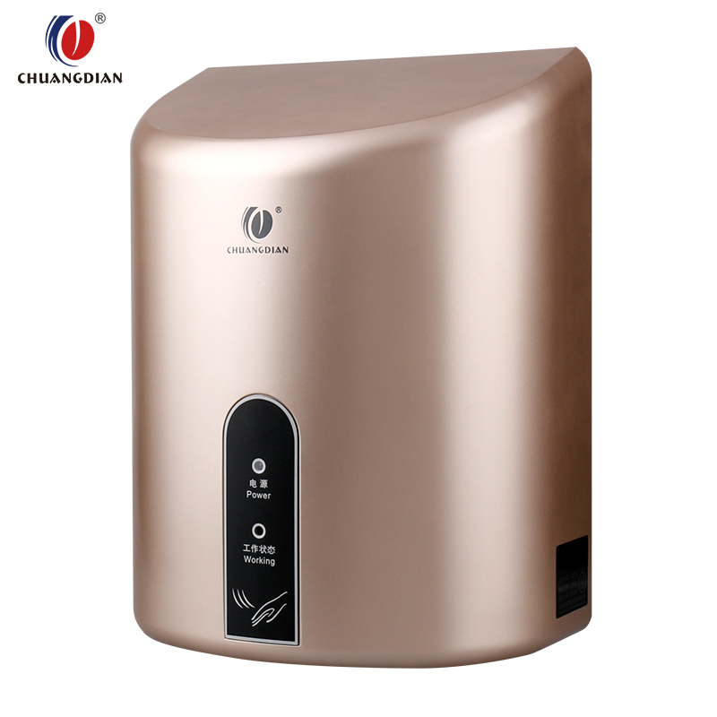 hot and cold Hand dryer Fully automatic induction Hotel bathroom Hand dryer dryers hand dryer hand dryer hand dryer bathroom phone blowing speed automatic sensor hand washing and drying machine