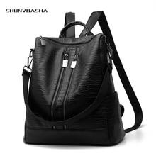 Мода 2017 г. новая женская сумка из высококачественной искусственной кожи женские рюкзаки сладкий стиль casual для студенток школьные сумки дизайнерские дорожная сумка