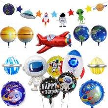 Фотофон с изображением мультяшной шляпы ракета, космонавт воздушный шарик из фольги в форме для маленьких мальчиков super hero за игрушки с днем рождения вечерние шляпа