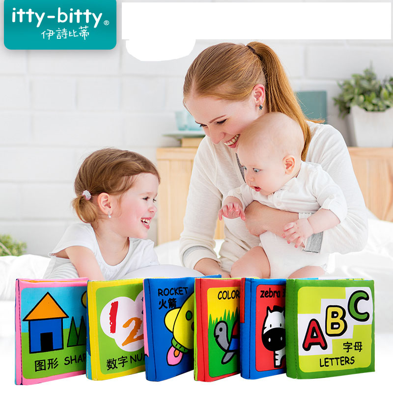 6 pcs 13.5*13.5 cm Cloth Book Baby Toys Montessori Pedagogical Cloth Book Toys as Birthday Gift Suitable 0-12 Months Kids