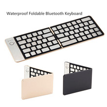 Aluminium alloy Portable Bluetooth 3.0 Waterproof Foldable Keyboard Wireless For Apple And