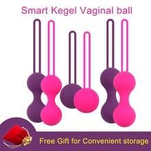 Smart Kegel Ball Sicher Silikon Vaginale Chinesische Kugeln Für Frau Ben Wa Ball Geisha Kugeln Sex Spielzeug Pussy Straffen Übung maschine