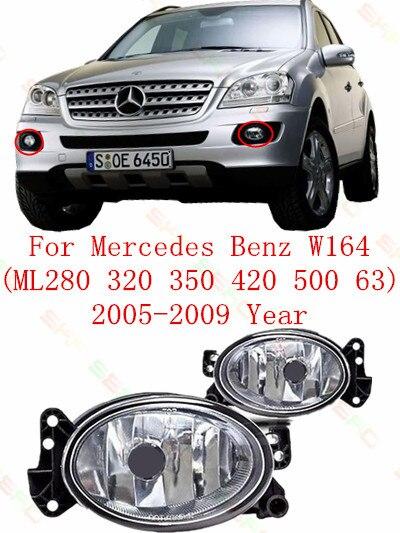 ФОТО For mercedes-benz W164  ML280/320/350/420/500/63  2005/06/07/08/09 FOG LAMPS Fog Lights car styling  Oval