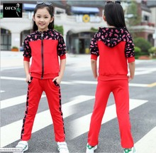 Kids Girls Sport Suits Set Spring Autumn 2016 Teenage Girls' Clothing Set Long Sleeve Top + Pants 2 pcs Outfits Girls Tracksuit