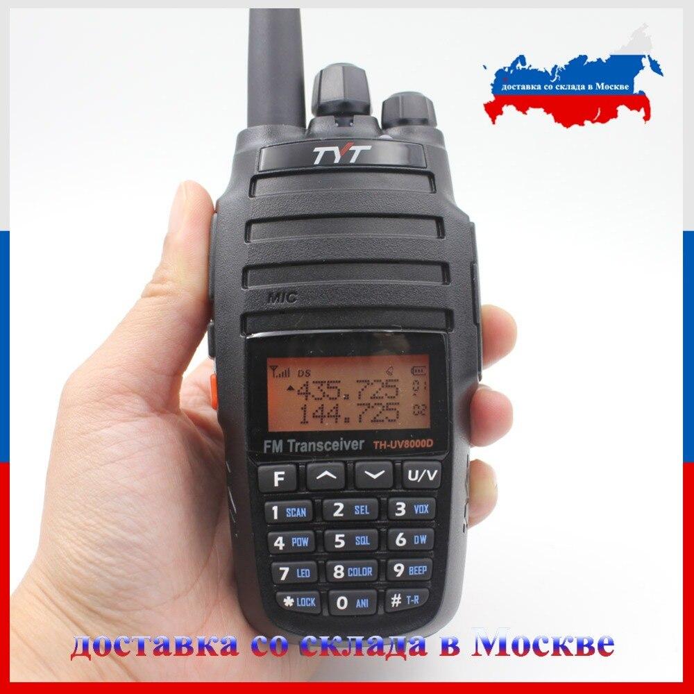 imágenes para 2 UNIDS TYT TH-UV8000D 10 Vatios + 3600 mAh + Función de Repetidor de banda Cruzada de doble banda 136-174 y 400-520 MHz walkie talkie venta directa de la Fábrica