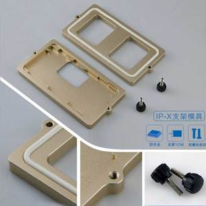 Image 3 - Profession Frame mould for iphone X XS XSMAX XR frame laminating moulds glass frame cold glue holding mold SS 037