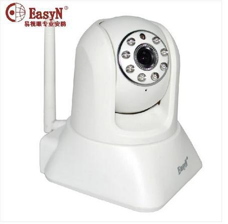 Free shipping New  fashion wireless ip camera,cctv monitor ,home care,white color ,cctv camera Scurity Camera