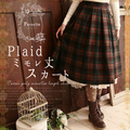 Japanese Spring Autumn Sweet Vintage Plaid Retro Mid Calf Harajuku Mori Girl Cute Elastic Waist Kawaii Female Thick Skirts V052