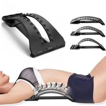 Многофункциональное растягивающее устройство для спины регулируемое массажное устройство Корректор осанки позвоночника релаксационное аппаратное оборудование
