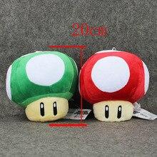 2 стиля большой размер 20 см Супер Марио Жаба гриб набивная подвеска с мягкой игрушкой