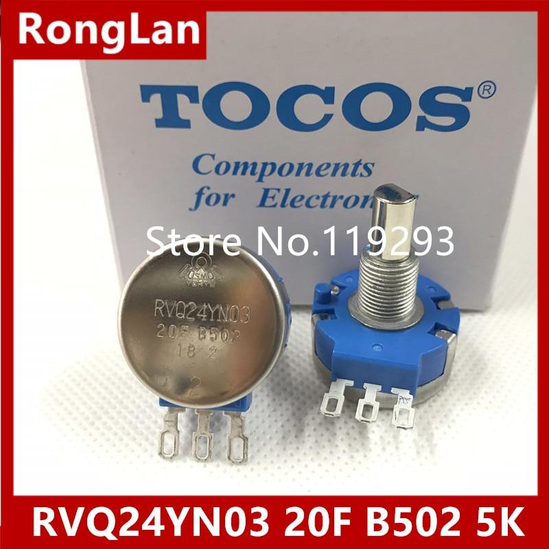 [BELLA]Imported Japanese original game TOCOS long life potentiometer RVQ24YN03 20F B502 5K--5PCS/LOT