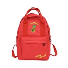 цены на Brand Women Backpacks Female School Bags for Girls Rucksack Small Fruit Embroidery Bagpack Oxford Shoulder Bags Fashion Mochila в интернет-магазинах