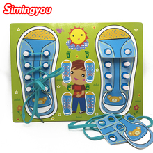 Simingyou Puzzle Children 'S Shoes Wear Shoelaces Learning Education Wooden Toys For Kids Christmas Gift QZM13 Drop Shipping