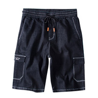 Men Summer Hommes Shorts Skate Board Harem Fashion Plus Size S 6XL Pure Color Pocket Solid Fashion New Arrival Male Clothes Soft
