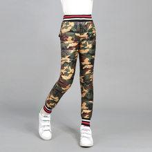 Pantalon d'hiver de haute qualité pour fille, Leggings chauds, épais, coupe-vent, pour adolescent, 95% duvet de canard blanc, vêtements d'extérieur