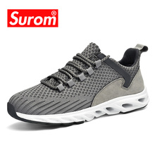 SUROM Summer New Fly weave Casual Shoes For men Ins popular Comfortable Brand Breathable Male Shoes Gray black sneakers
