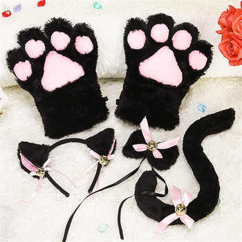Kitten Cat Maid Cosplay Roleplay Anime Costume Gloves Ear Tail Tie Party Whole Set - DISCOUNT ITEM  35% OFF All Category