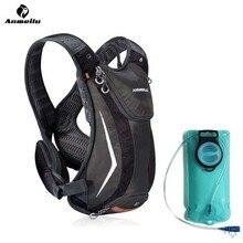ANMEILU 5L Cycling Hydration Outdoor Sports Backpack+2L Water Bag Running Marathon Bike Rucksack Bags Camelback Water Bladder