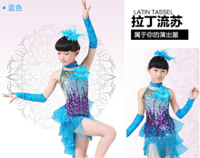 Hot sell New gift 80-160cm rumba latin dance dress tango samba blue yellow red competition professional girl child dress costume