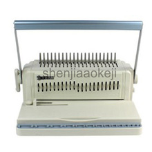 A4 paper Comb binding machine 350sheets binding office document paper rubber ring binding machine 25sheets Punch 1pc