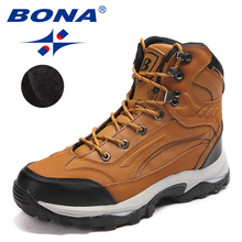 купить BONA New Arrival Classics Style Men Hiking Shoes Action Leather Men Athletic Shoes Outdoor Jogging Sneakers Fast Free Shipping дешево