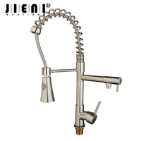 Polish Chrome Kitchen Faucet Modern Kitchen Mixer Tap Stainless Steel