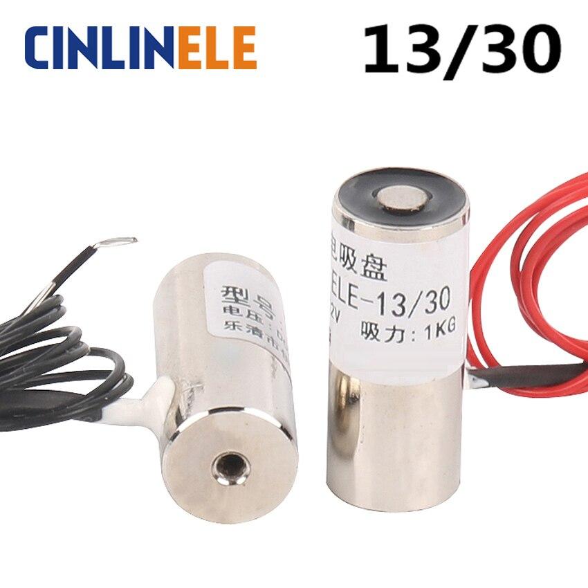 CL-P 13/30 1KG/10N Holding Electric Magnet Lifting Solenoid Sucker Electromagnet DC 6V 12V 24V Non-standard custom