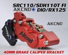 AKCND รถจักรยานยนต์ modifivation CNC อลูมิเนียม alliy 40 มม. เบรค caliper สำหรับ Hinda SCR 110 SDH110T FI DIO RC125
