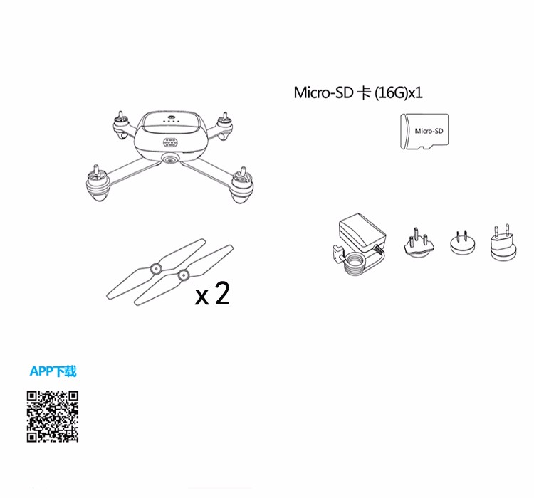 Keyshare KIMON Mini Pocket GPS Drone Quadcopter With 4K HD