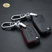 Genuine Leather car key cover case for Skoda Octavia A5 A7 Rapid Superb Fabia ring remote keychain