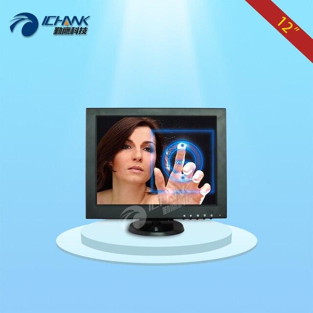 B120JC-ABHUV-2/12 дюймов стандартный экран сенсорный монитор/12 дюймов HDMI сенсорный дисплей/ПОС, Четыре провода сопротивление сенсорный монитор;