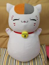 Natsume's Book of Friends Cat teacher plush doll pillow Costume Props ( stand 45cm | bend over 53cm ) hippo and friends starter teacher s book
