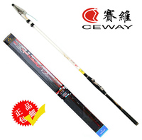 Carbon Fiber Rock Fishing Rods CEWAY YS 6 ISO Fish Rod Fishing Tackle Telescopic ISO Poles Bolognese Pole New FREE SHIPPING