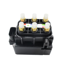 아우디 A8 D4 S8 A6 S6 Allroad A7 S7 RS7 에어 서스펜션 에어 펌프 공급 솔레노이드 밸브 블록 4G0616005C 4H0616013A 4H0616013