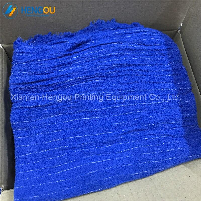 6 Pieces=1 bag Super blue for offset printing cloth supper bull net SM74 28 29 for offset SM74 machine blue net
