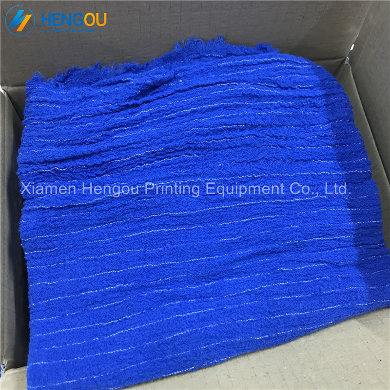 6 Pieces=1 bag Super blue for offset printing cloth supper bull net SM74 28