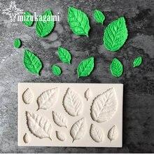 1 шт УФ Смола ювелирные изделия Жидкая силиконовая форма лист