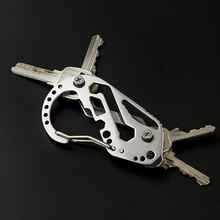 Stainless Steel Cool Key Holder