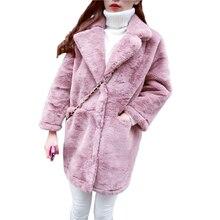 2017 хлопок дамы зима новый Корейский свободно ягненка плюш в долгосрочной разделе толстые оленьей теплое пальто