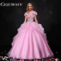 Custom Made Organza Embroidery Appliques High Neck Ruffles Ball Gown Floor Length Quinceanera Dresses Sweet 16