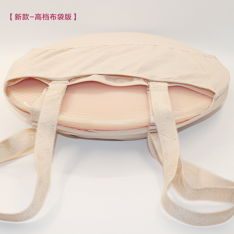 FREE SHIPPING 4-5 Month 100% SILICONE PREGNANT FAKE BELLY FALSE PREGANT JELLY BELLY 1500G hабор д пива