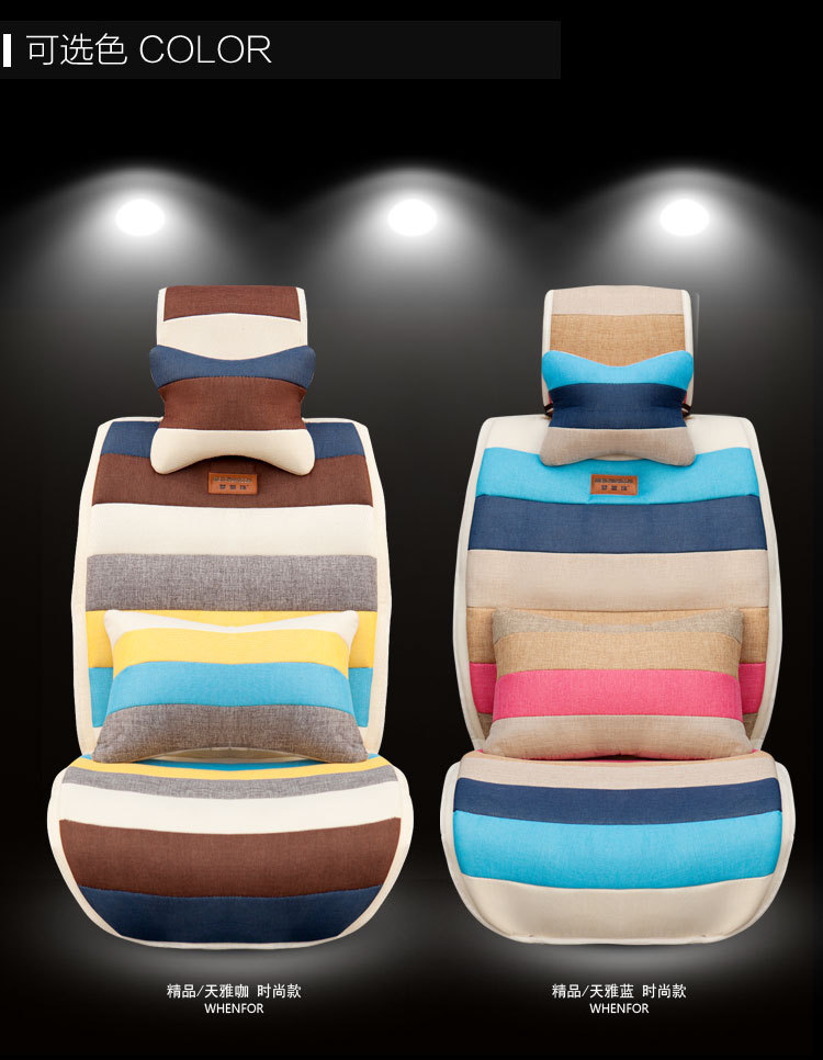 Classic stripes series Car Seat Cover Cushion linen Upholstery Fabric Breathable Rainbow,Car styling Seat Cushion