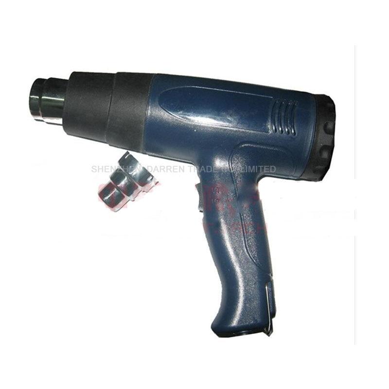1600w Blow-Ray Machine For Shoes,Bake-Ray Machine,Handheld Blow-Ray Machine, Automotive Beauty Blown Film Line Machine