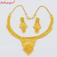 Adixyn NEW African Necklace and Earrings Wedding Women Jewelry set Gold Color/Copper African/Ethiopian/Dubai Party Gifts N06159