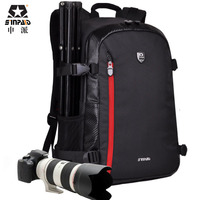Waterproof Backpack Camera Bag Large Size For Canon Nikon SLR Cameras Rain Proof