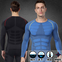 High quality Men's sexy Men's Slimming Body Shaper Belly Fatty thermal Underwear men Shirt Corset Compression