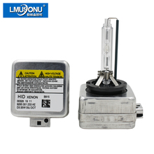 LMUSONU Xenon Headlights Kit 2Pcs Brand New 35W Light Sourcing D3S HID Bulb Lamp 6000k 8000k 4300k External Lights